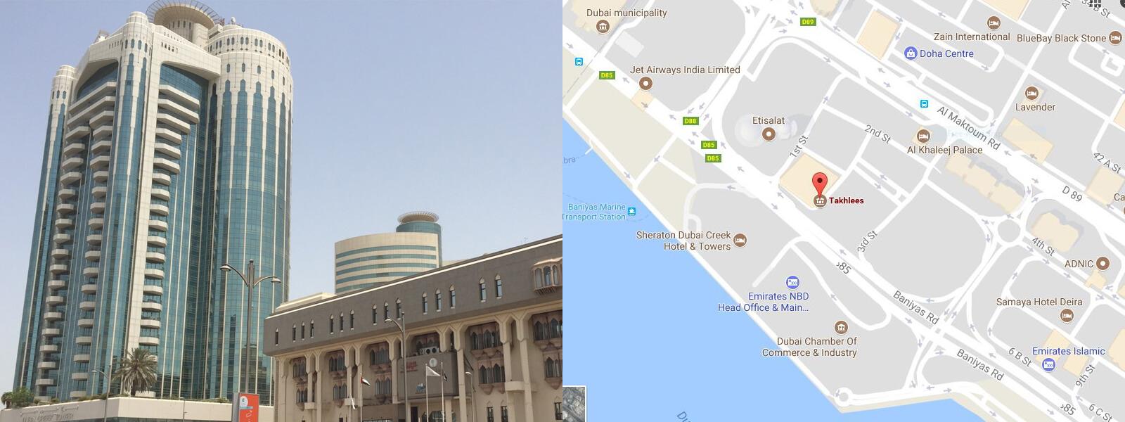Takhlees Government Services - Dubai, UAE